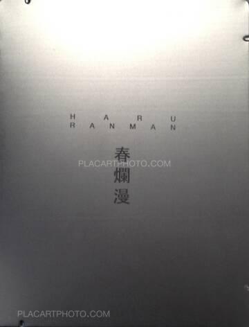 Clément Paradis,Haru Ranman (SPECIAL EDITION WITH PRINT)