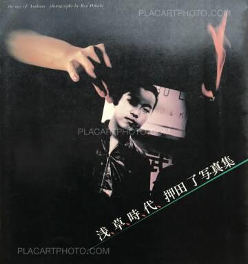 Ryo Oshida,Asakusa Jidai (The Age of Asakusa)