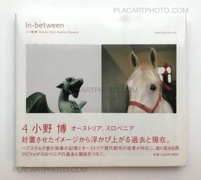 Collectif,In-between : Europe Today 2004-2005 (Complete set 14 volumes)