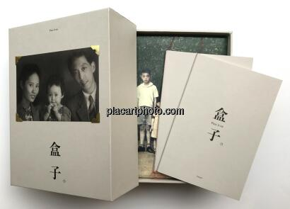 Peng Yangjun & Chen Jiaojiao,Box - Pass It On