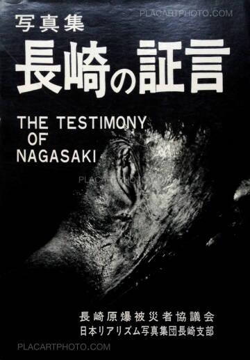 Collectif,The testimony of Nagasaki