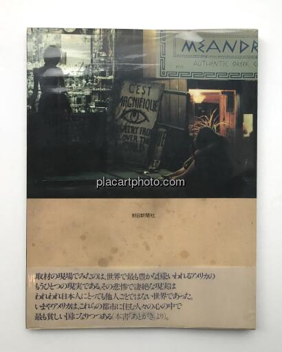 Shigemoto Nobi,New York Anarchy