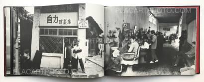 Satoshi Arai,Futatsu no biza / China America (DEDICATED)