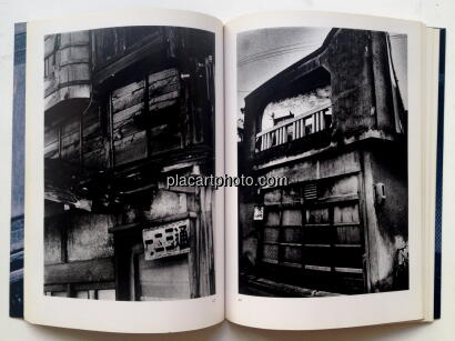 Miyako Ishiuchi,Endless night