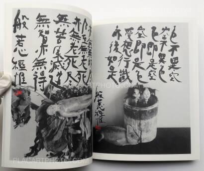 Nobuyoshi Araki,Imshu