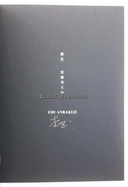 Emi Anrakuji,Misho (LTD & SIGNED)