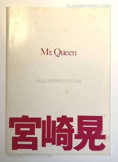 宮崎晃,Mr. Queen