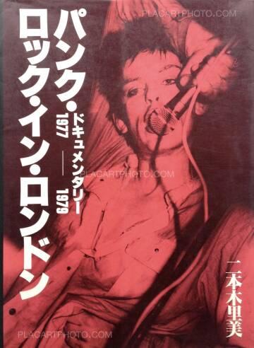 Satomi Nihongi,Documentary 1977-1979 Punk Rock in London (With Print)