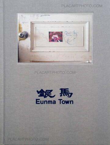 Sébastien Cuvelier,Eunma Town (Signed)