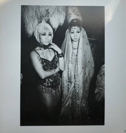 Masaru Mera,Masquerade Party