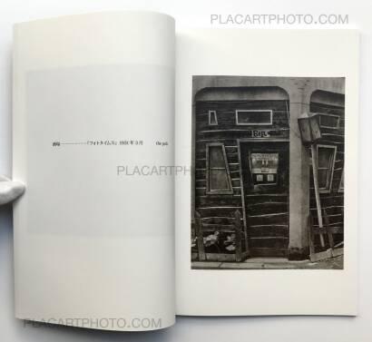 Kojiro Iida,Photographs