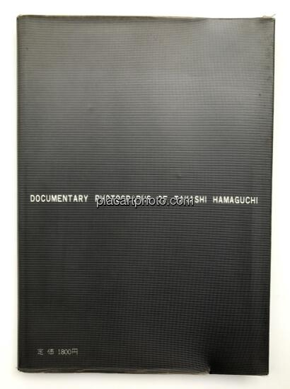 Takashi Hamaguchi,Document Angle (signed)