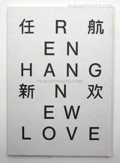 Ren Hang,New love