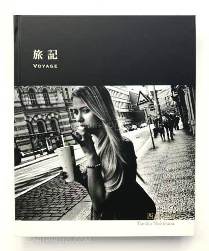 Tamiko Nishimura,旅記 Voyage (Signed)