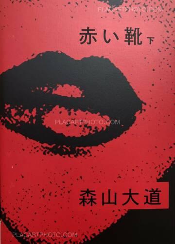 Daido Moriyama,Akai Kutsu Vol.2