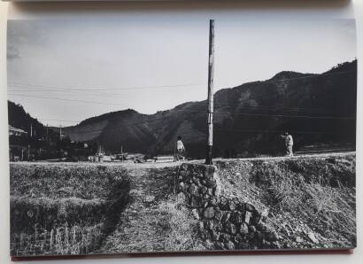 Kazuo Kitai,To the Village (LTD AND SIGNED)