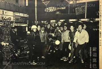 Katsumi Watanabe,Shinjuku gunto den 66/73