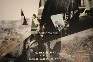 Collectif,Chihei Vol.12 (Signed by 5 membres)