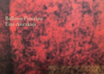 Emi Anrakuji,Balloon Position (Signed)