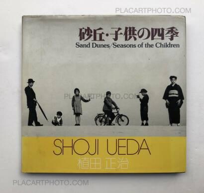 Shoji Ueda,Sand Dunes/Seasons of the Children