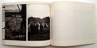 Gao Bo,Tibet 1993-1995