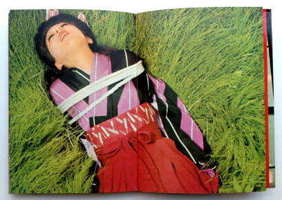 Kishin Shinoyama,Sadistic Play of Bondage