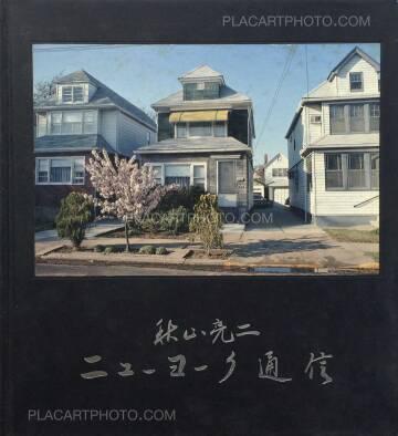 Ryoji Akiyama,New York Reports