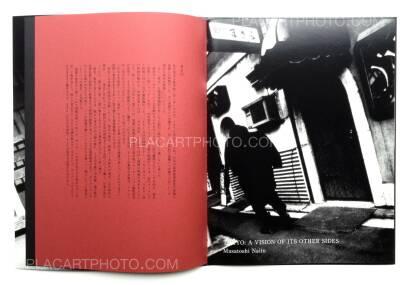 Masatoshi Naito,Tokyo: A vision of its other sides