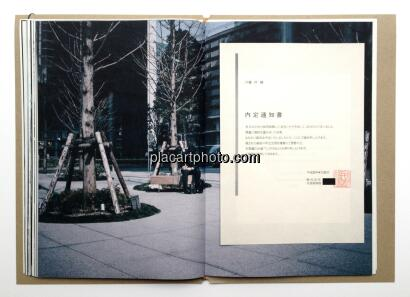 Hiroshi Okamoto,Recruit (Hand made book ltd edt 147 copies signed)