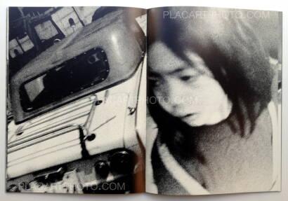 Tamiko Nishimura,Shikishima