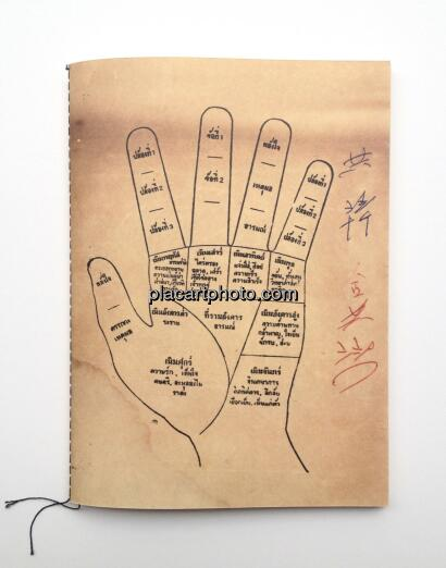 Tiane Doan na Champassak,Palms (Signed)