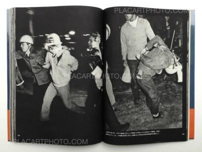 Tatsuo Kurihara,Okinawa 1961-1970