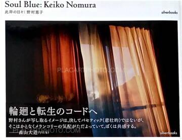 Keiko Nomura,Soul Blue (Signed)