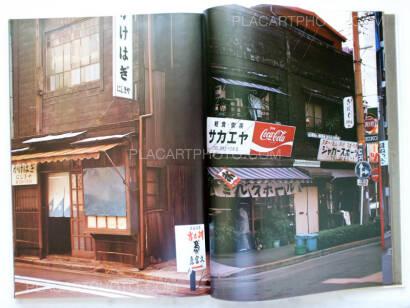 Yutaka Takanashi,Machi – Town