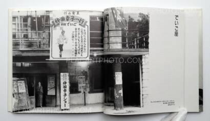 Mao Ishikawa,Sachiko Nakada's Theater Company (Signed)