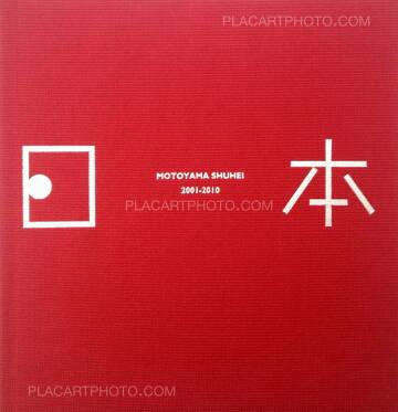 Shuhei Motoyama,Nippon 2001-2010 (Signed)