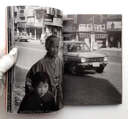 Toyomitsu Higa,Akai Goya / Toyomitsu Higa Shashinshu 1970-1972