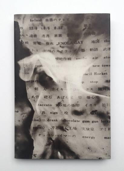 Kikuji Kawada,Chizu / The Map (Signed and stamped)