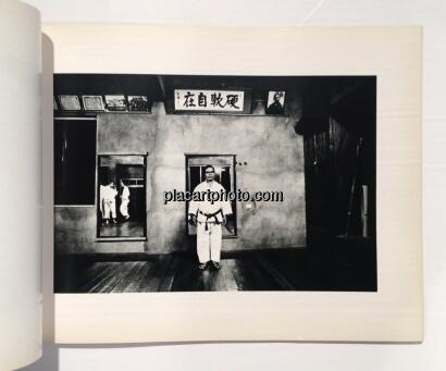 Yasuo Higa,My native Island: Okinawa (vintage dedication)