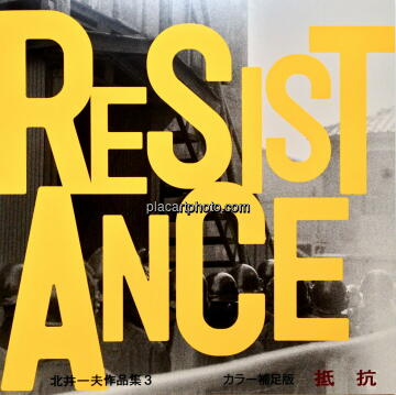 Kazuo Kitai,Teikou / Resistance (Colour) (Signed) Only 150 copies.