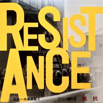 Kazuo Kitai,Teikou / Resistance (Colour) (Signed) Only 150 copies.