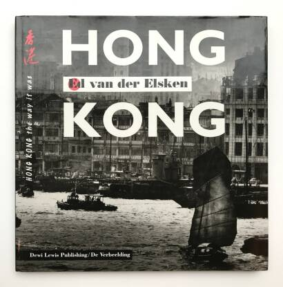 Ed van der Elsken,Hong Kong : the way it was