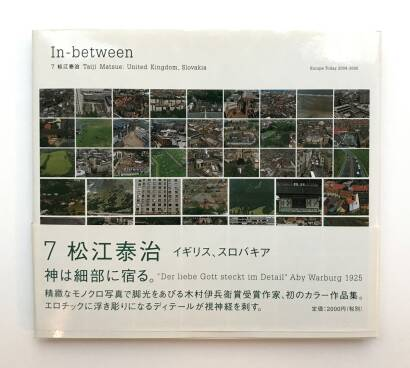 Collectif,In-between : Europe Today 2004-2005 (Complete set 14 volumes)