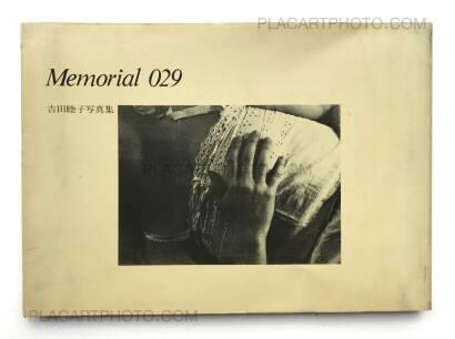 Mutsuko Yoshida,Memorial 029