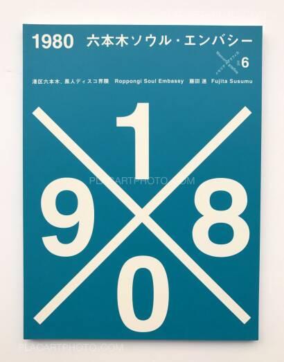 Susumu Fujita,1980 Roppongi Soul Embassy (SIGNED)