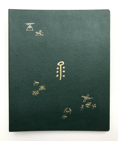 Xinhao Cheng,Time from Different Sources (SIGNED)