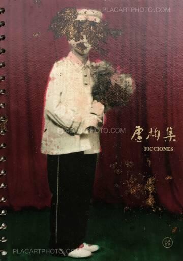 Yanchu Sun,Ficciones (Signed)