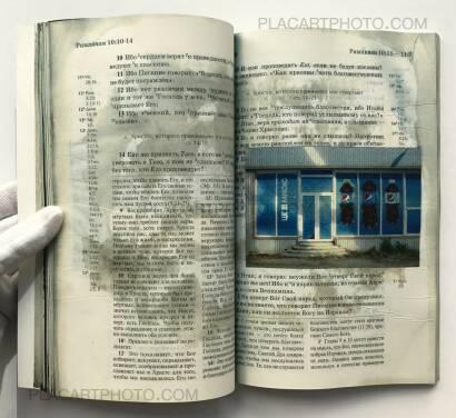 Svitlana Levchenko,God is an artist (ONLY 100 COPIES - SIGNED)