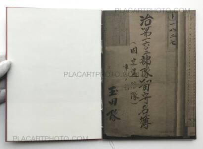 Miyuki Okuyama,Dear Japanese (ONLY 70 COPIES)