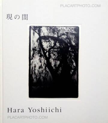 Yoshiichi Hara,Utsutsu no yami
